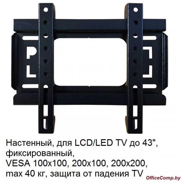 Кронштейн для дисплея PL 200.B