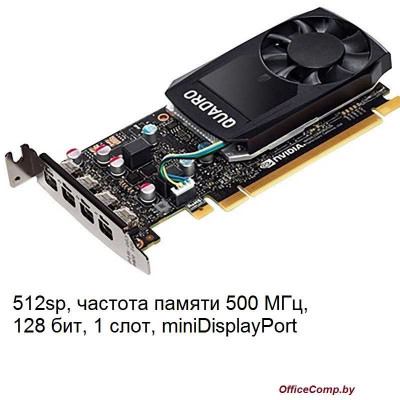 Видеокарта HP NVIDIA Quadro P620 2GB Kit w/2 3ME25AA