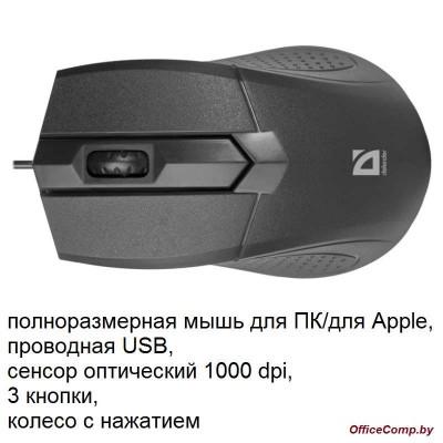 Мышь Defender Optimum MB-270 (52270)