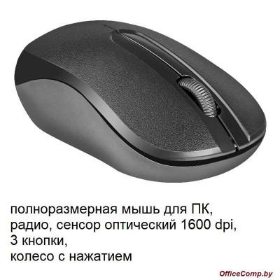 Мышь Defender Datum MM-285 (52285)