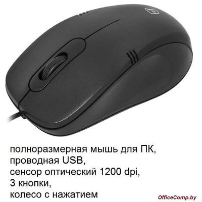 Мышь Defender MM-930 (52930)