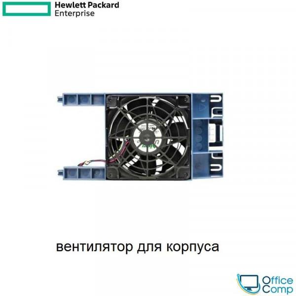Вентилятор для корпуса HPE ML30 Gen9 820290-B21