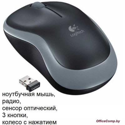 Мышь Logitech M185 (910-002238)