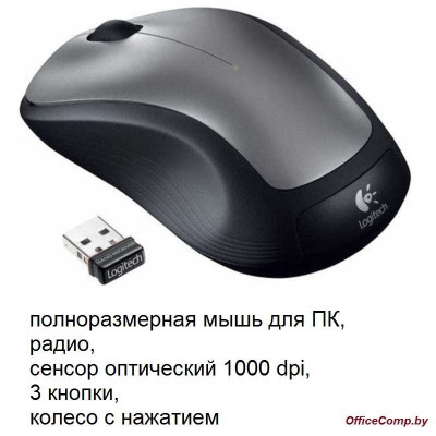Мышь Logitech M310 (910-003986)