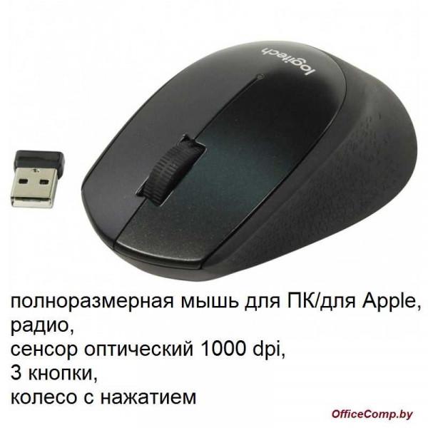 Мышь Logitech M330 Silent Plus (910-004909)
