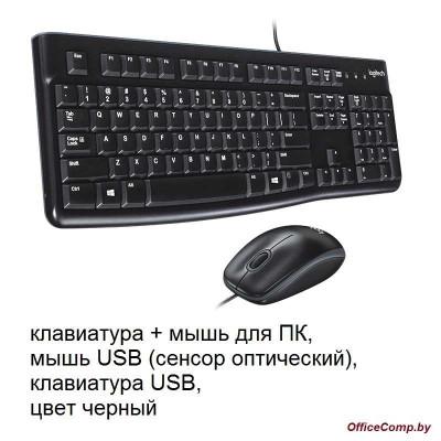 Клавиатура + мышь Logitech MK120 (920-002561)