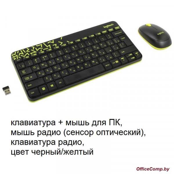 Клавиатура + мышь Logitech MK240 Nano (920-008213)