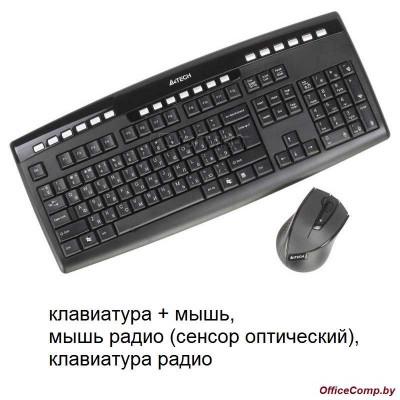 Клавиатура + мышь A4Tech 9200F V-Track