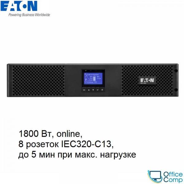 ИБП Eaton 9SX 2000i Rack2U (9SX2000IR)