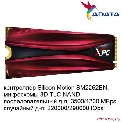 SSD A-Data GAMMIX S11 Pro 256GB AGAMMIXS11P-256GT-C