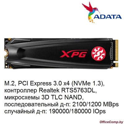 SSD A-Data GAMMIX S5 256GB AGAMMIXS5-256GT-C