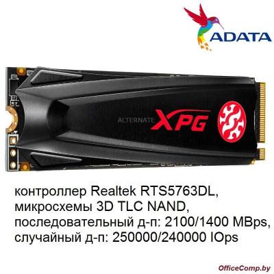 SSD A-Data GAMMIX S5 512GB AGAMMIXS5-512GT-C