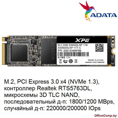 SSD A-Data XPG SX6000 Lite 1TB ASX6000LNP-1TT-C