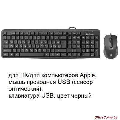 Клавиатура + мышь Defender Dakota C-270
