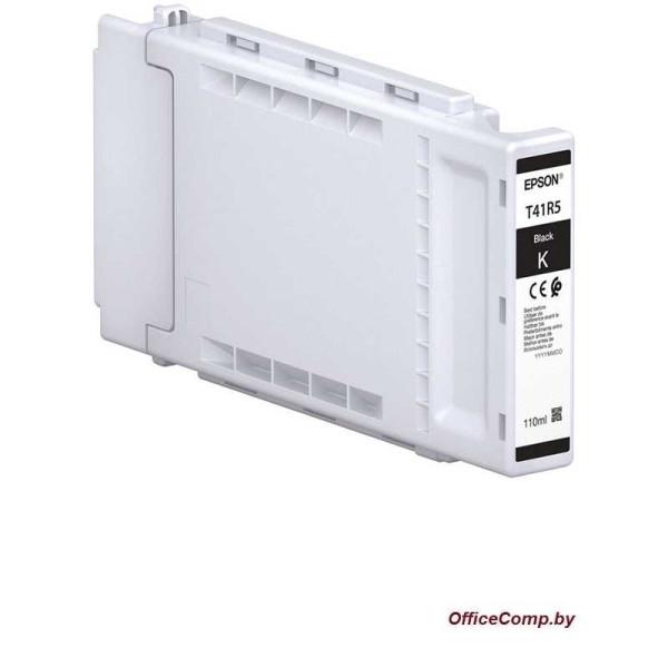 Картридж Epson C13T41R540