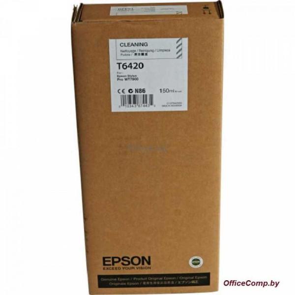 Чистящий картридж Epson C13T642000