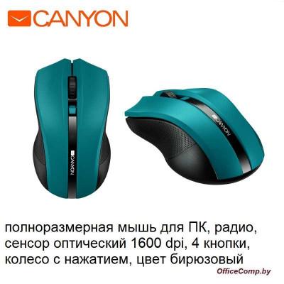 Продукцию Canyon купить в Минске - OfficeComp