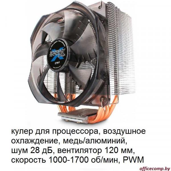 Кулер для процессора Zalman CNPS10X Optima 2011