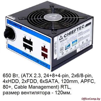 Блок питания Chieftec A-80 650W CTG-650C