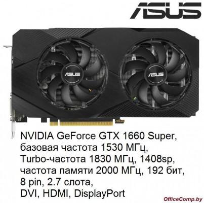 Видеокарта ASUS GeForce GTX 1660 Super Dual OC Evo 6GB GDDR6 DUAL-GTX1660S-O6G-EVO