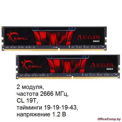 Оперативная память G.Skill Aegis 2x8GB DDR4 PC4-21300 F4-2666C19D-16GIS