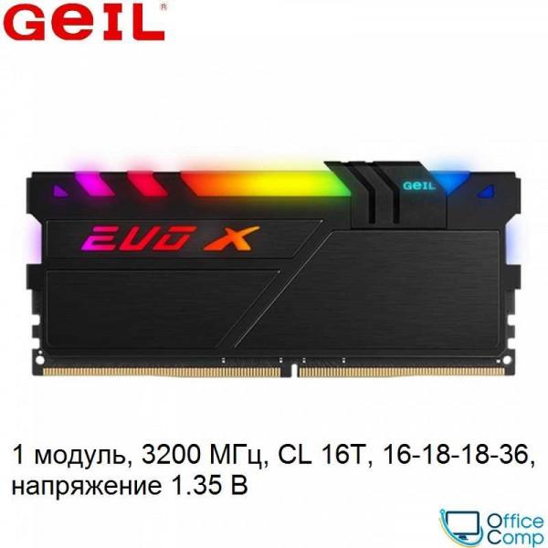Оперативная память GeIL EVO X II 16GB DDR4 PC4-25600 GEXSB416GB3200C16ASC
