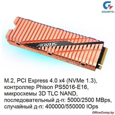 SSD Gigabyte Aorus NVMe Gen4 500GB GP-ASM2NE6500GTTD