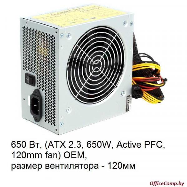 Блок питания Chieftec iARENA 650W GPA-650S