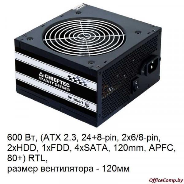 Блок питания Chieftec Smart 600W GPS-600A8