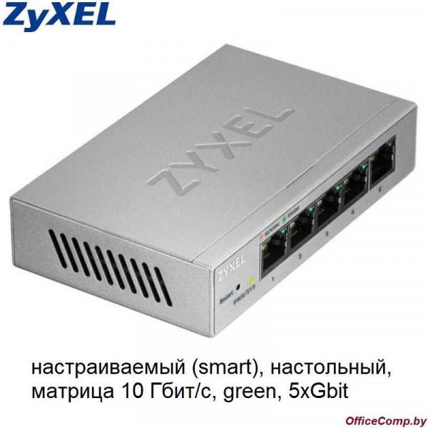 Коммутатор Zyxel GS1200-5 (GS1200-5-EU0101F)