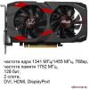 Видеокарта ASUS Cerberus GeForce GTX 1050 Ti OC Edition 4GB GDDR5 CERBERUS-GTX1050TI-O4G