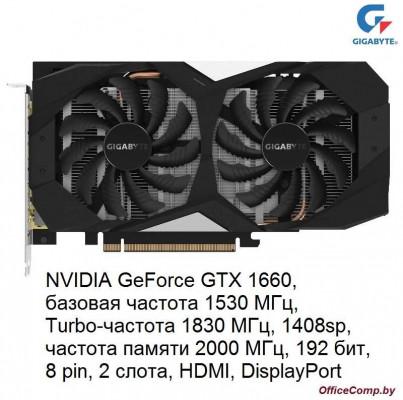 Видеокарта Gigabyte GeForce GTX 1660 OC 6GB GDDR5 GV-N1660OC-6GD