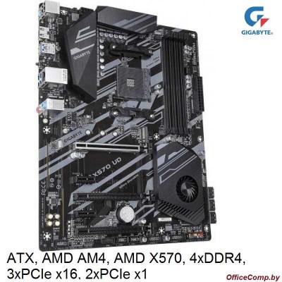 Материнская плата Gigabyte X570 UD (rev. 1.0)
