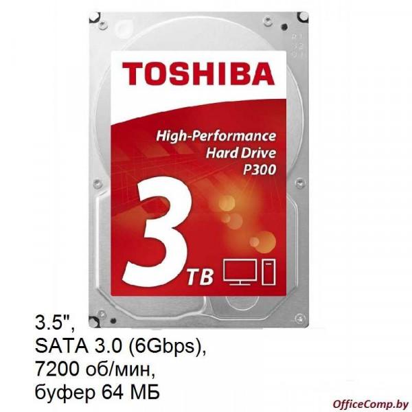 Жесткий диск Toshiba P300 3TB [HDWD130UZSVA]