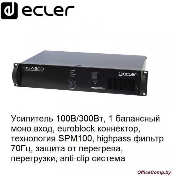 Усилитель ECLER HSA300