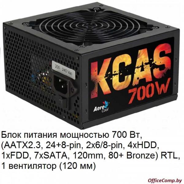 Блок питания AeroCool 700W KCAS-700W PLUS