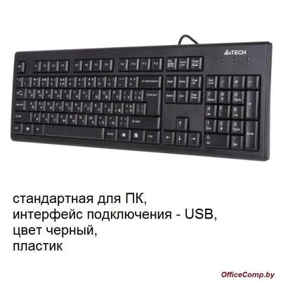 Клавиатура A4Tech KR-83