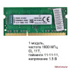 Оперативная память Kingston ValueRAM KVR16S11S8/4 4GB DDR3 SO-DIMM PC3-12800