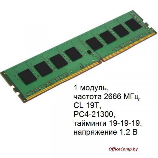 Оперативная память Kingston ValueRAM 16GB DDR4 PC4-21300 KVR26N19D8/16