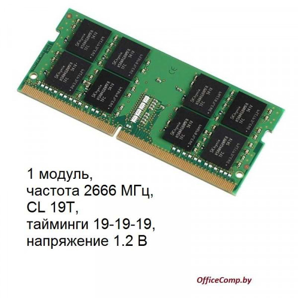 Оперативная память Kingston ValueRAM KVR26S19D8/16 16GB DDR4 SODIMM PC4-21300
