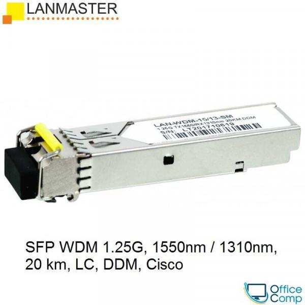 Модуль Lanmaster LAN-WDM-15/13-20-SM