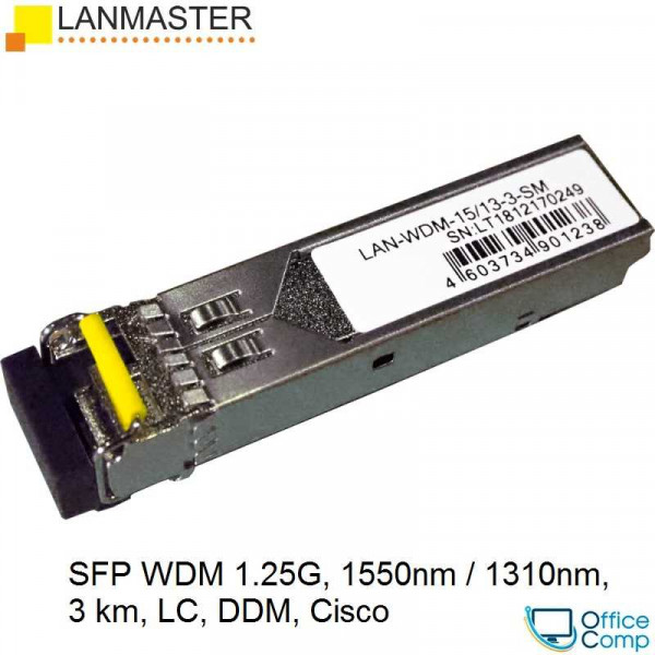Модуль Lanmaster LAN-WDM-15/13-3-SM