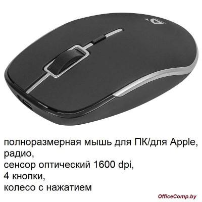 Мышь Defender Hit MB-775