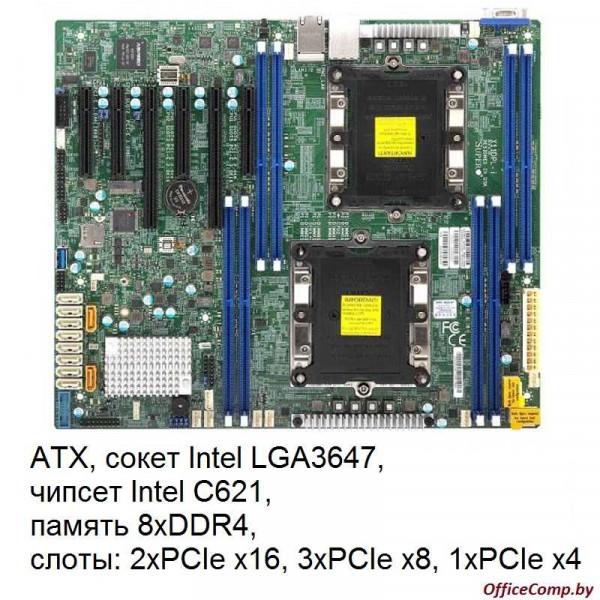 Материнская плата Supermicro MBD-X11DPL-i (серверная)