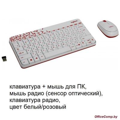 Клавиатура + мышь Logitech MK240 Nano (920-008212)