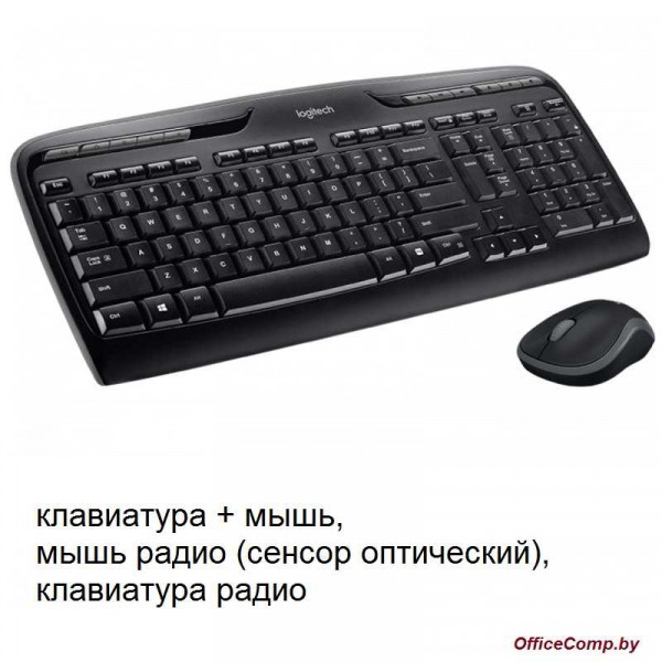 Клавиатура + мышь Logitech Wireless Combo MK330 (920-003995)