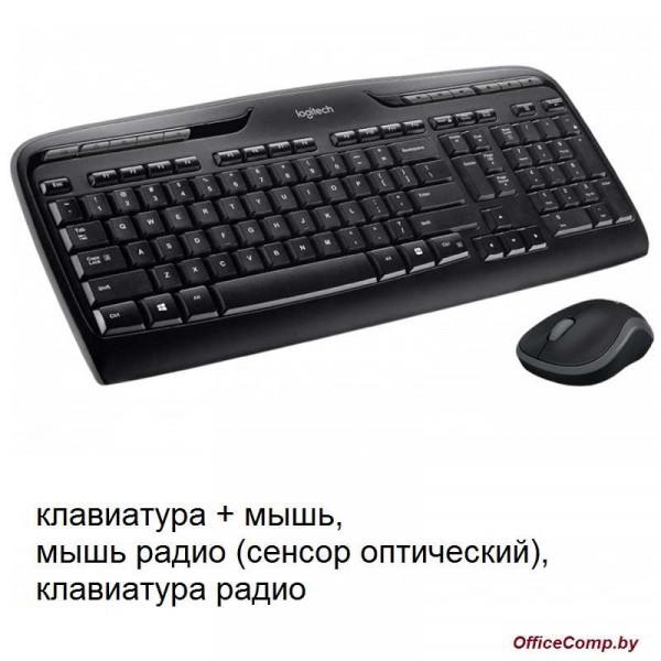 Клавиатура + мышь Logitech Wireless Combo MK330 (920-003995)