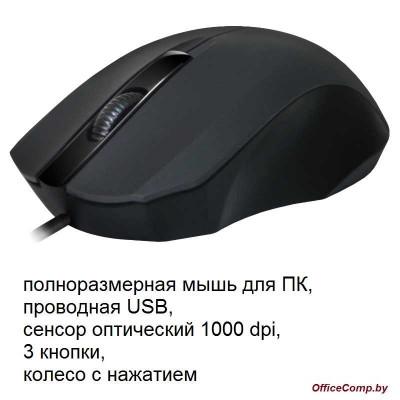 Мышь Defender MM-310 (52310)