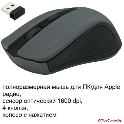 Мышь Defender Accura MM-935 (52936)