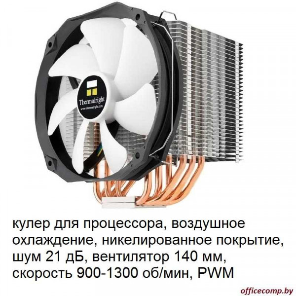 Кулер для процессора Thermalright Macho Rev.A(BW)